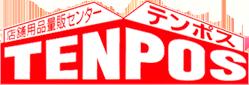 テンポスバスターズ高松店・倉敷店・徳島店